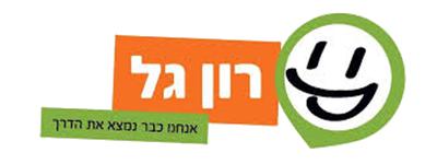 רון גל לוגו