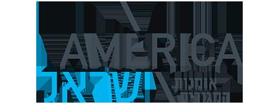 אמריקה ישראל לוגו