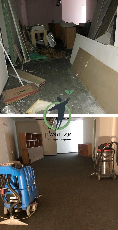 ניקיון_אחרי_שיפוץ בחיפה כולל שטיחים